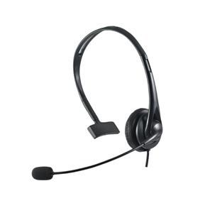 sipdex-rj9-headset-hs1