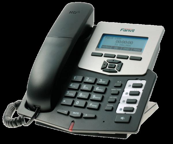 EHCP Server Setup Guides - Elastix | Fanvil IP Phone