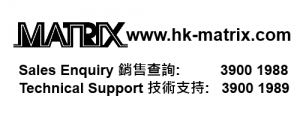 IPPBX Solution, Telephone system Solution provider in Hong Kong |www.hk-matrix.com | Sales Hotline 39001988