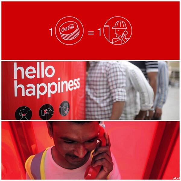 Coca-Cola Hello Happiness by using VOIP