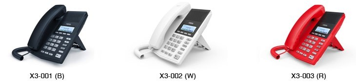Fanvil Introduces New X3 IP Phone (Coming soon)