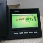 使用 IP Phone收看香港電視 | HKTV 直播測試