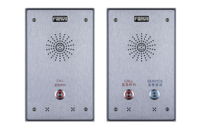 Fanvil i12 SIP Audio Intercom - Hong Kong