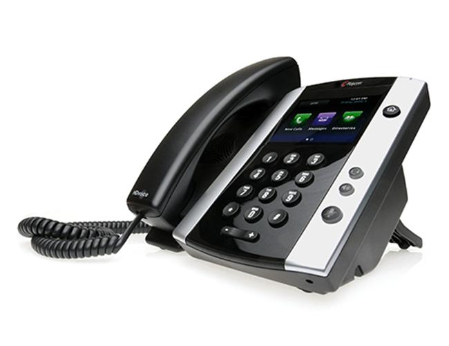 Polycom VVX 500 IP Phone - Hong Kong Reseller - www.hk-matrix.com