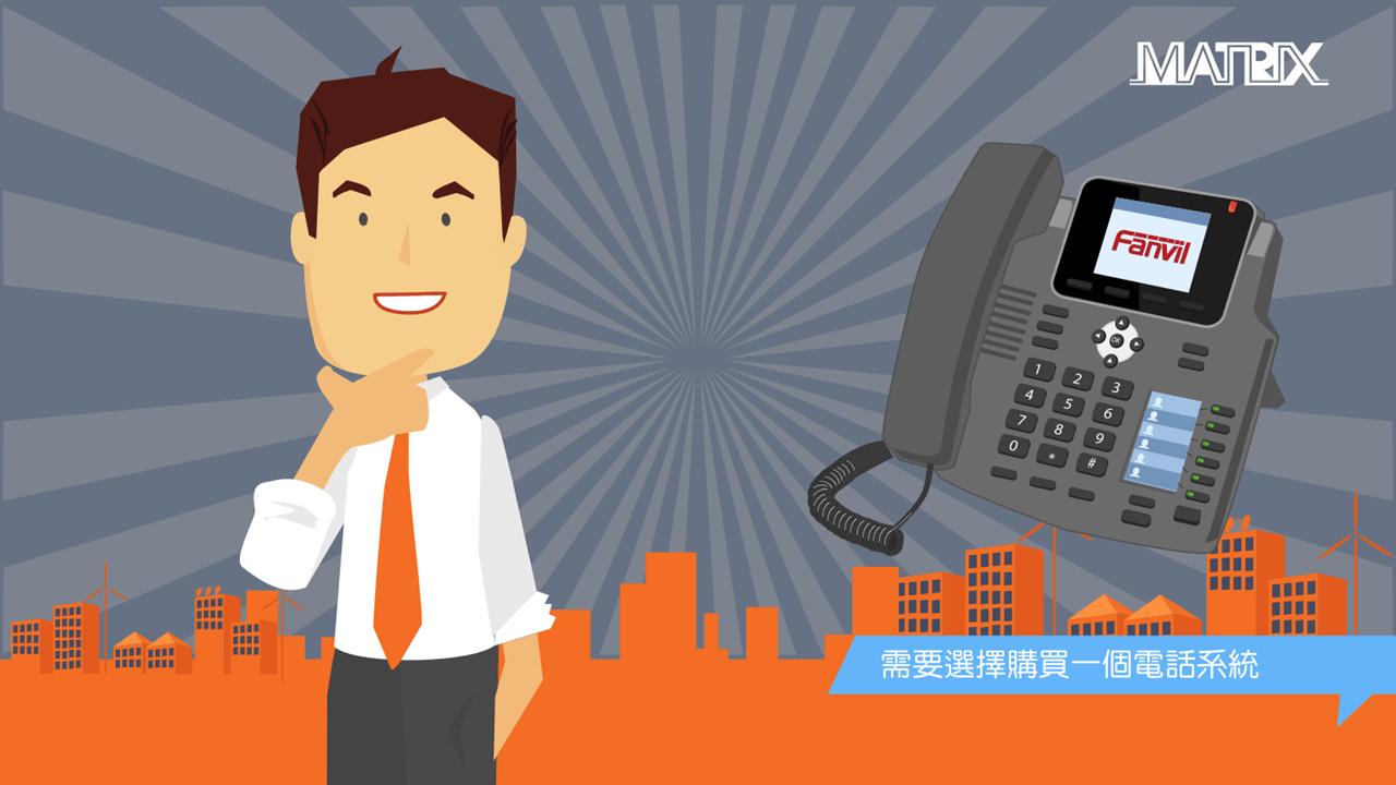 IT Manager – RAY: [ 如何為公司選擇合適的 IP 電話系統 ? ]