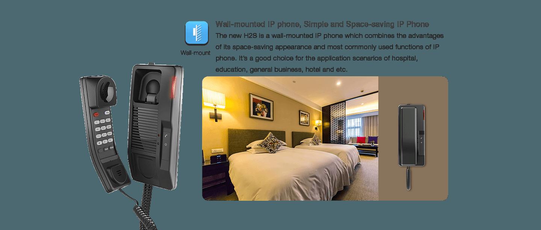 Fanvil H2S Hotel IP Phone - Hong Kong Distributor - 香港代理