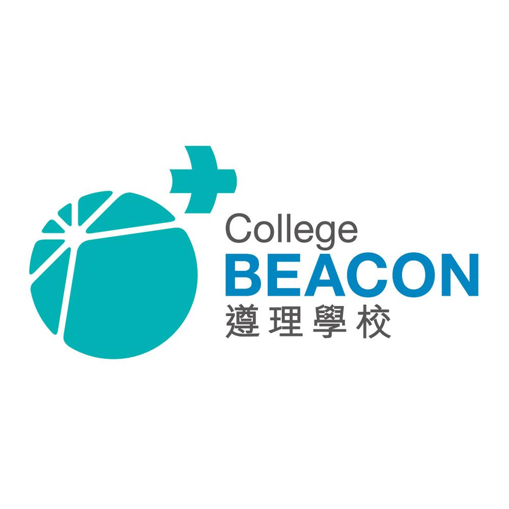 Case Study: Beacon College 遵理學校 – Matrix 學校IP電話系統方案