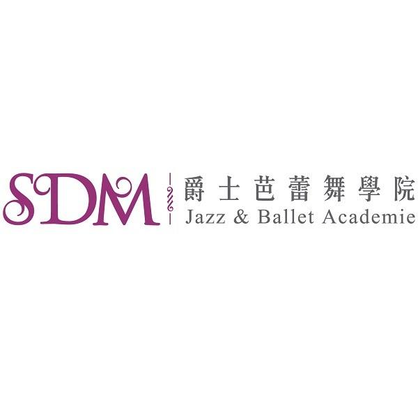 Case Study: SDM 爵士芭蕾舞學院 – Matrix IP PHONE 方案