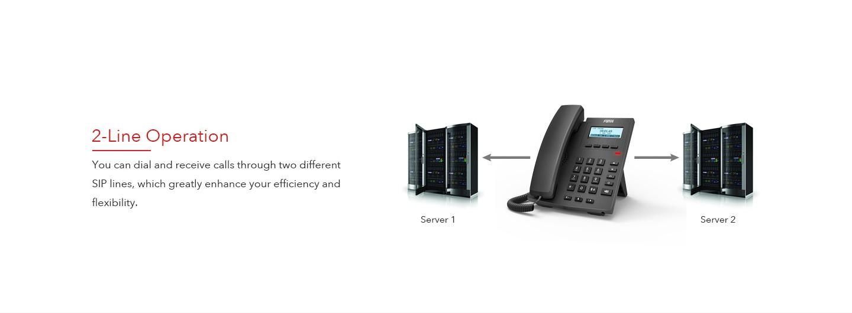 Fanvil X1P IP Phone  - Hong Kong Distributor - 香港代理
