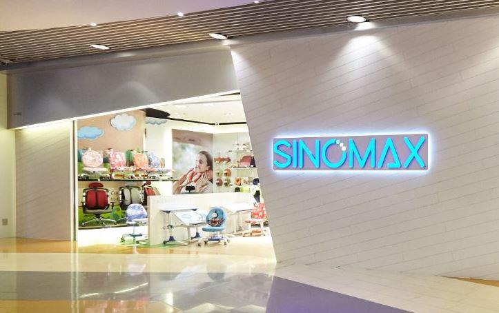 Case Study: Sinomax – Matrix IP PHONE 方案