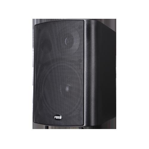 Fanvil Iw30 Sip Speaker 171 Matrix Voip電話系統方案 香港
