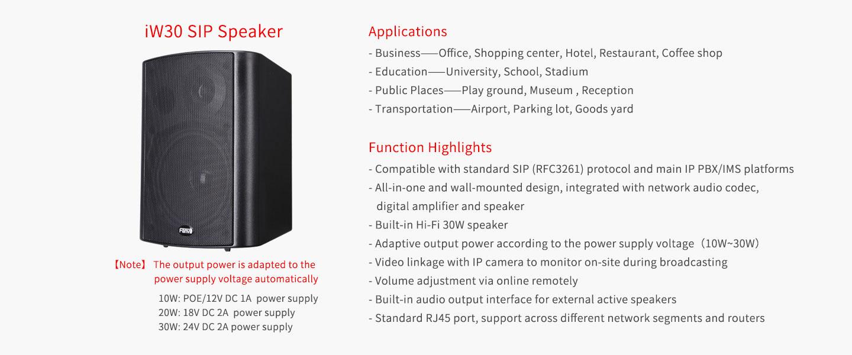Fanvil iW30 SIP Speaker - Fanvil Hong Kong - 香港代理