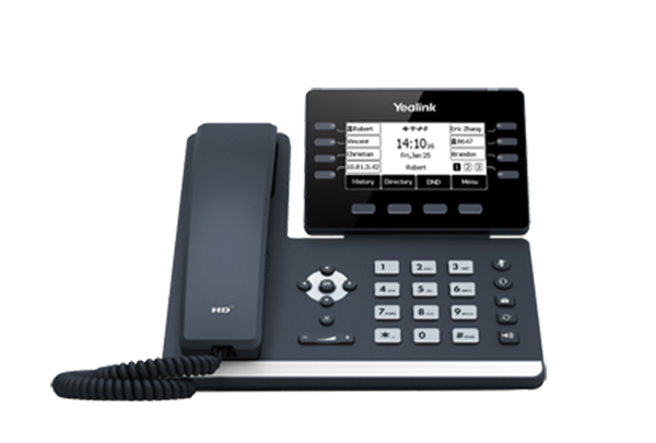 Yealink Hong Kong Authorized Reseller
