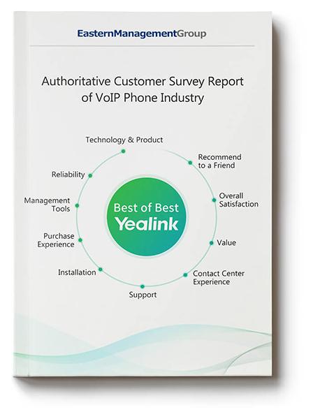 yealink customer
