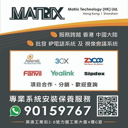 Contact us : Matrix technology (HK) Ltd - Whatsapp 90159767