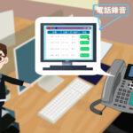 香港中小學校 電話系統 短片介紹 School IP Phone system (HONG KONG)