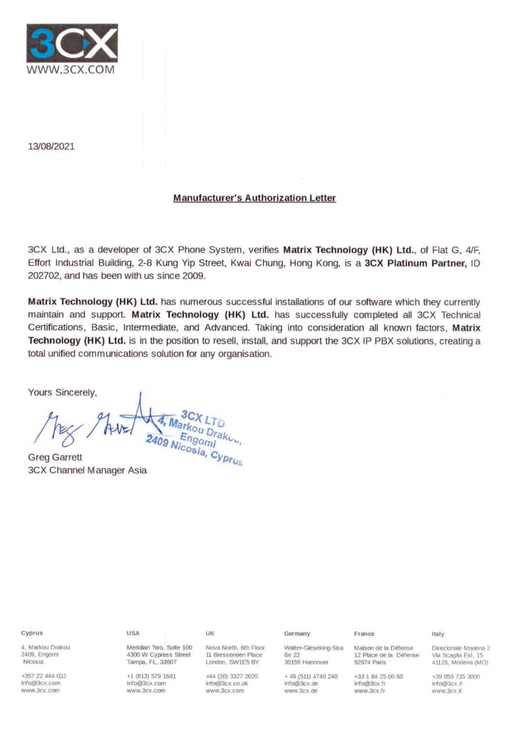 3CX 電話系統 香港 — 最強3CX 團隊 — Matrix Technology (HK) Ltd   Hotline 39001928   3CX Platinum Partner